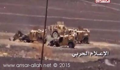 kendaraan-militer-saudi