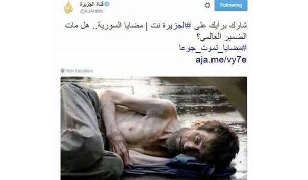 media pro saudi yang juga melampirkan foto hoax