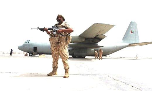 Pasukan-Uni-Emirat-Arab