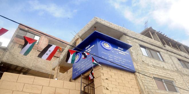 Pusat Kesehatan Baru Dibuka di Damaskus