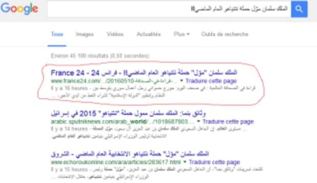 Gambar di atas menunjukkan link berita tersebut masih dapat dijumpai di halaman google