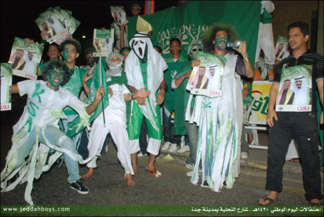 saudi-halloween.