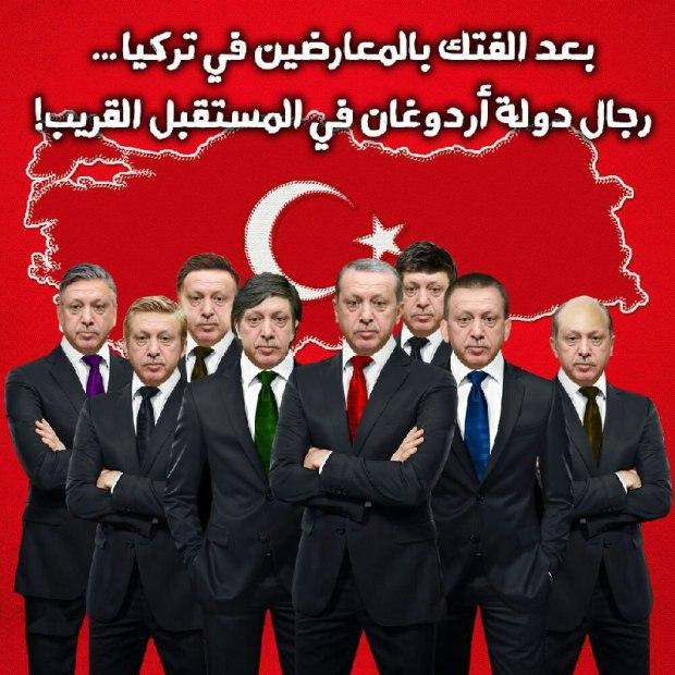 Kudeta_Palsu_Erdogan