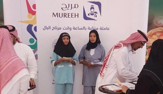Saudi Jajakan PRT di Mall Bagaikan Budak