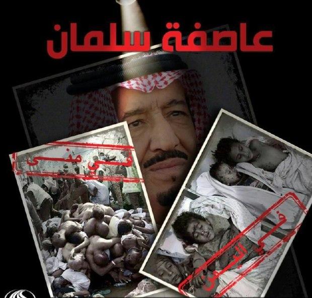 perang_raja_saudi