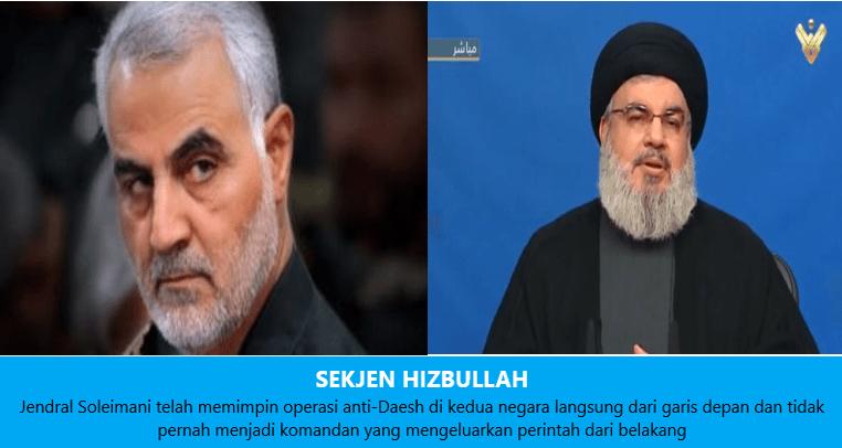 Sekjen Hizbullah Puji Kehebatan Shadow Commander Usir ISIS di Albukamal Suriah