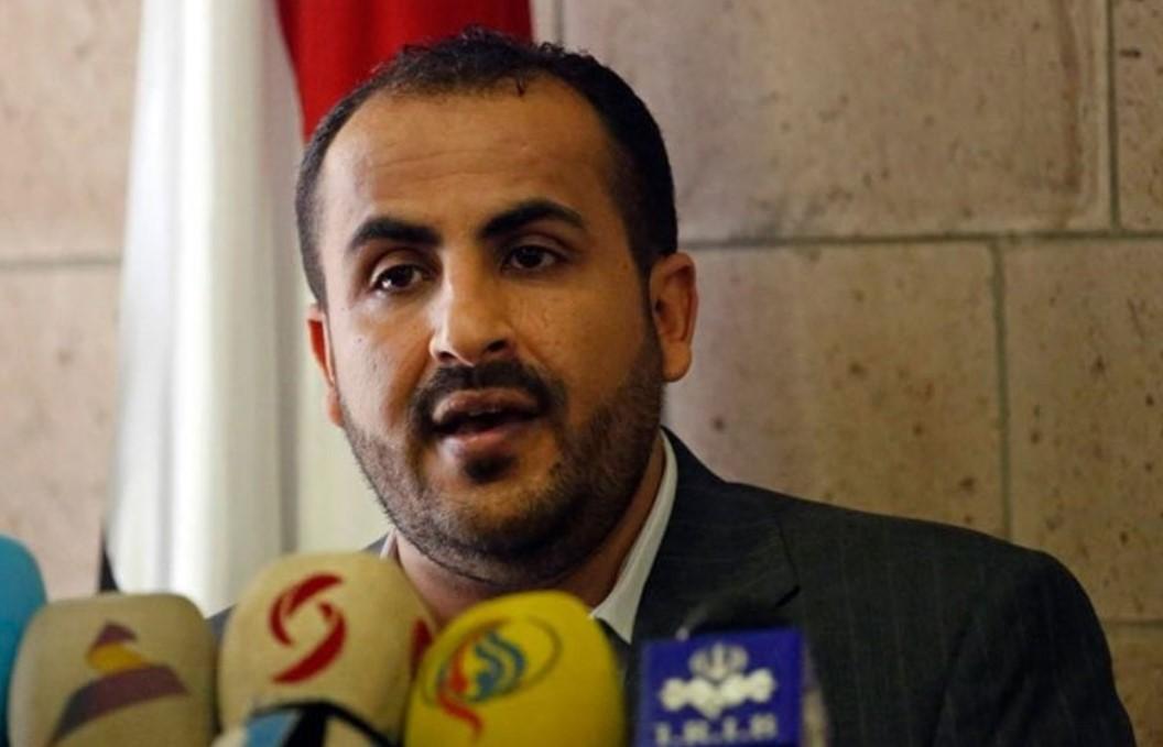 Ngabalin Stroke: Houthi: Apa Yang Terjadi Adalah Hasutan Bukan Perang