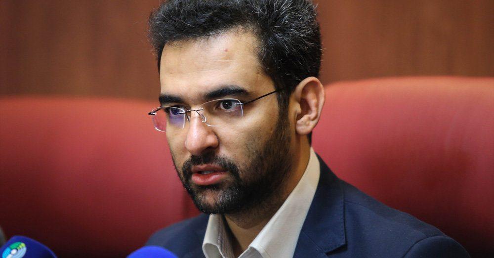Setelah Venezuela, Iran Segera Luncurkan Mata Uang Virtual