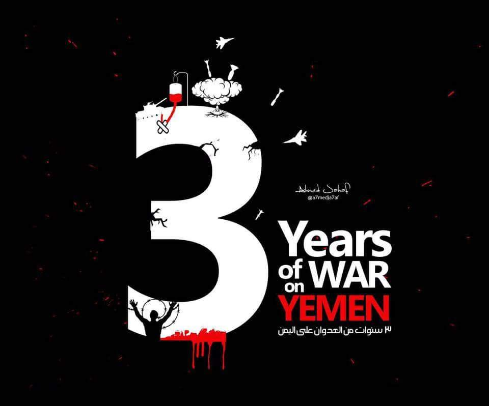 3_Years_Of_War_On_Yemen
