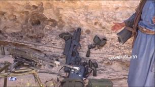 Senjata_Saudi_Yang_Disita_Houthi
