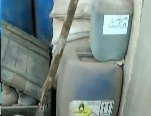 chemical-plant-2-300x230