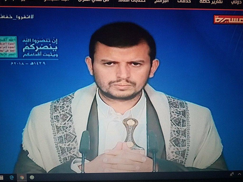 Houthi: AS-Saudi Harus Bersiap Terima Pembalasan atas Pembunuhan al-Sammad