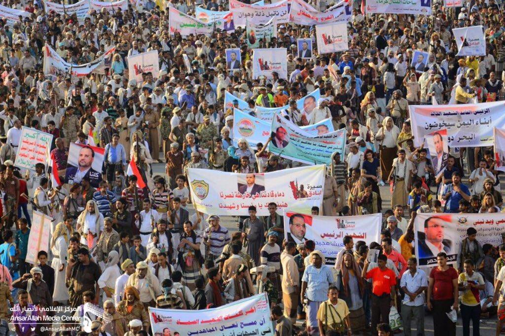 Demo Besar-Besaran Kecam Pembunuhan Presiden Samad Berlangsung di Hudaydah