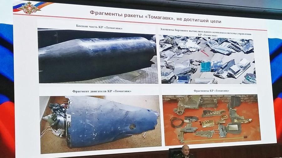 Rusia Pelajari Rudal Tomahawk untuk Tingkatkan Kemampuan Pertahanan Udara