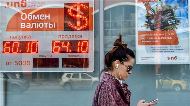 Rusia Peringatkan Ada Balasan Menyakitkan Bagi Sanksi AS