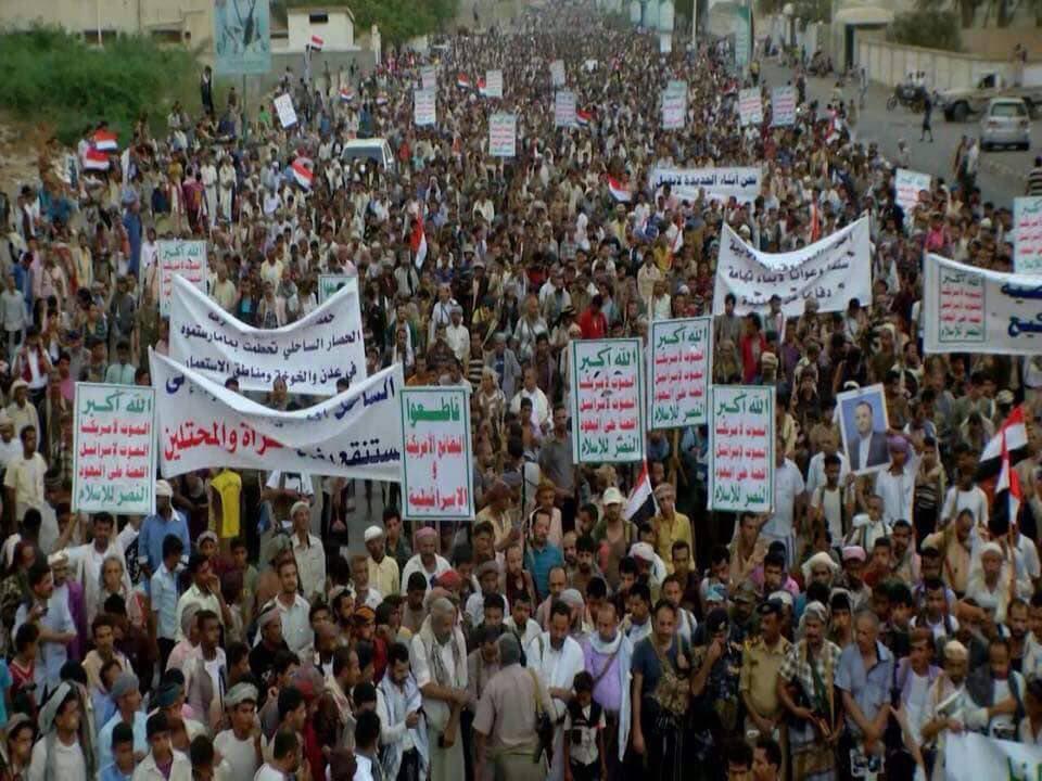 Ratusan Ribu Warga Hodeida Demo Kutuk Serangan Saudi dan Bungkamnya PBB