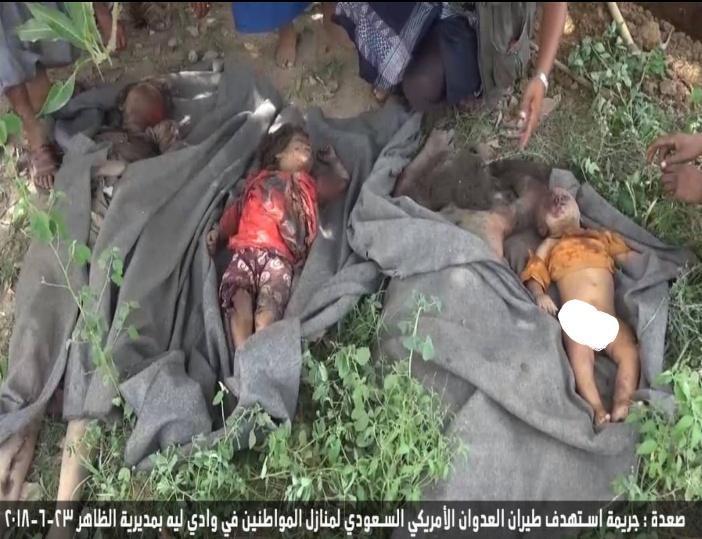 Jet Saudi Terus Bombardir Pemukiman Yaman, Tewaskan Wanita dan Anak-anak