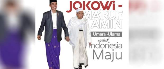 Gus Yaqut: Joko Widodo-Ma'ruf Amin Solidkan NU