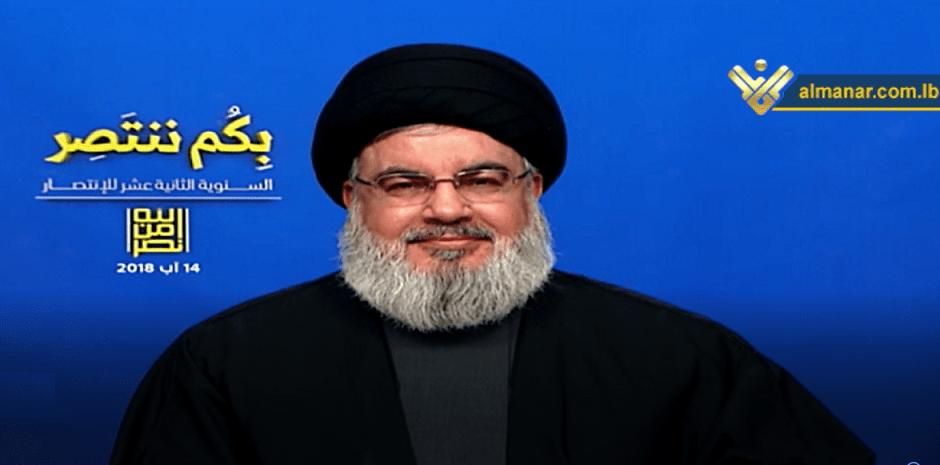 Sekjen Hizbullah untuk Yaman: Kalian Pasti Menang