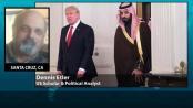 Bin Salman dan Donald Trump