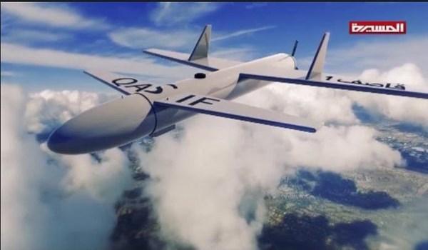 Drone Yaman Serang Pangkalan Koalisi Saudi di Najran
