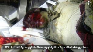 Koalisi Saudi serang Minubus di Hodeida Yaman