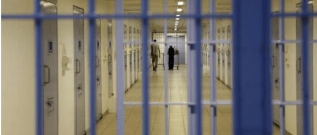 Penjara Arab Saudi