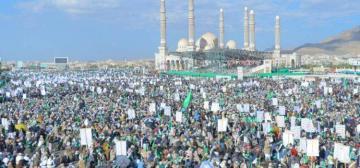 Ribuan rakyat Yaman Sambut maulid Nabi