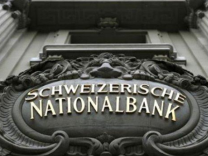Bank Swiss