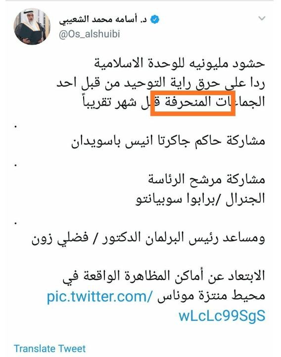 Twit Dubes Saudi