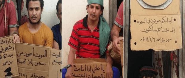 Aksi mogok tahanan UEA di Yaman