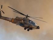 Helikopter Israel