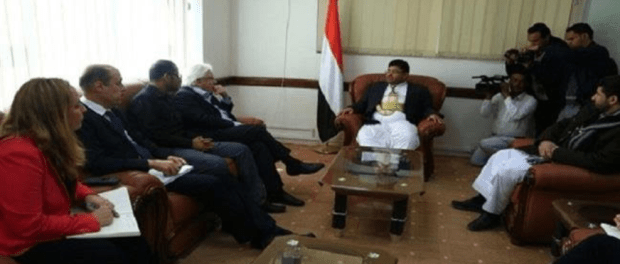 Houthi dan Utusan PBB
