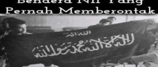 Bendera Pemberontak NII