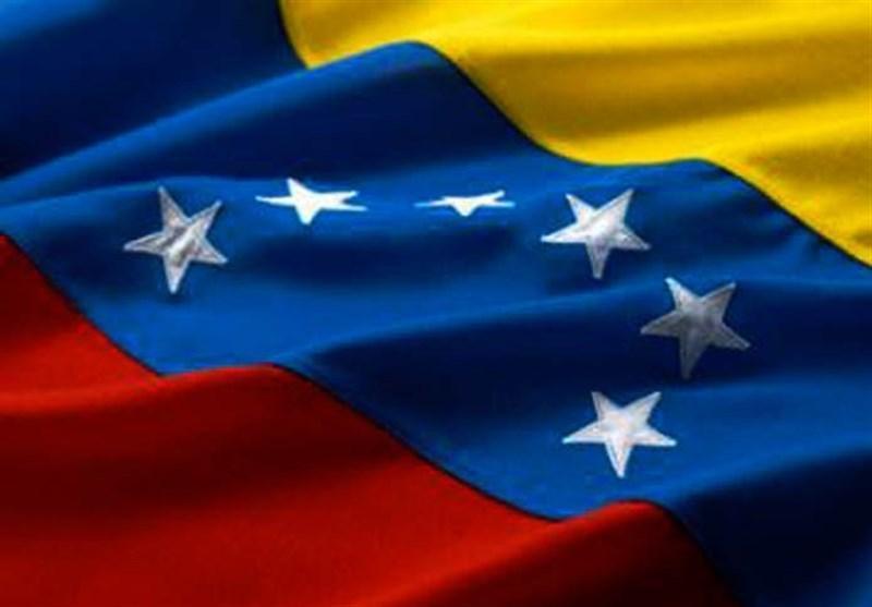 Dalam 2 Bulan, 30 Miliar Dolar Lebih Uang Venezuela Dicuri dari Rekening Asing