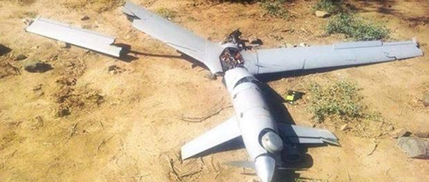 Puing Drone Saudi yang tertembak