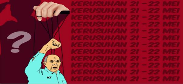 Ninoy Karundeng: Rencana Pembunuhan Kapolri dan Wiranto dkk Ala Mafia Meksiko