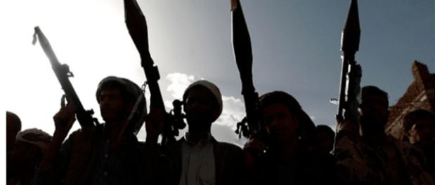 Pasukan Sarung Yaman