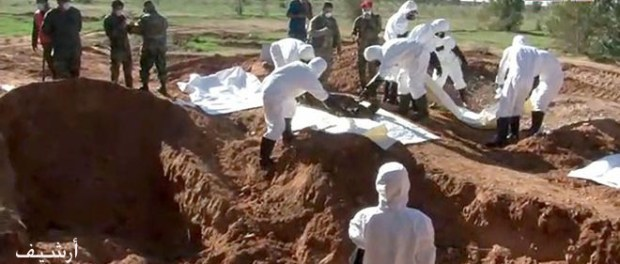 Kuburan Massal di Raqqa Suriah