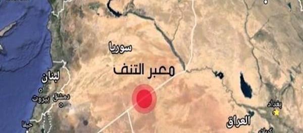 Perbatasan Suriah-Irak