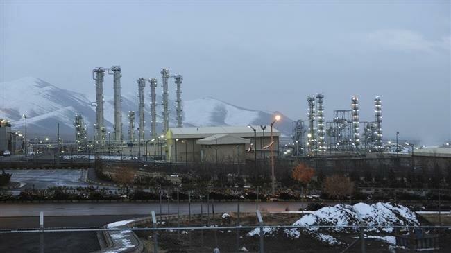 Reaktor Nuklir Arak Iran
