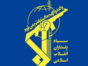 IRGC, Iran