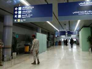 Bandara Jizan