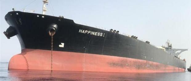 Kapal Tanker Happiness-1 Iran