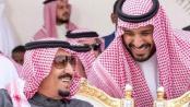 Penguasa Kerajaab Arab Saudi