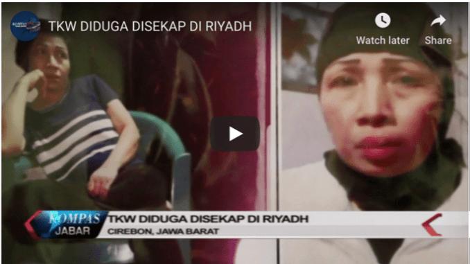 TKI Turini Asal Cirebon