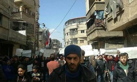 Warga Sipil Suriah
