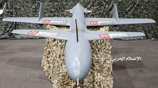 Drone Yaman Hantam Hangar Pesawat di Bandara King Khalid Arab Saudi