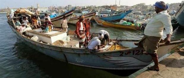 Nelayan Yaman