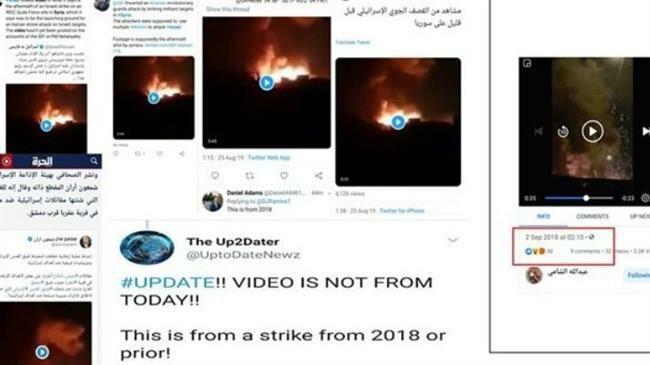 Israel Berbohong